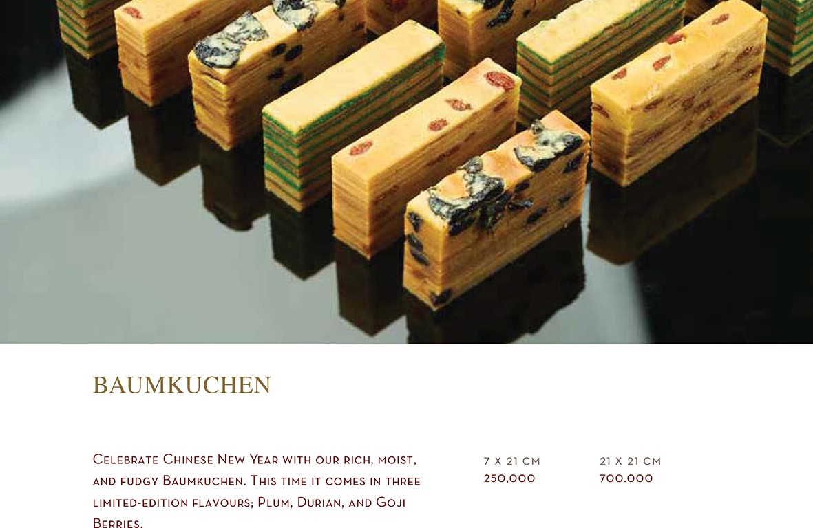 Baumkuchen - Igor's Pastry products