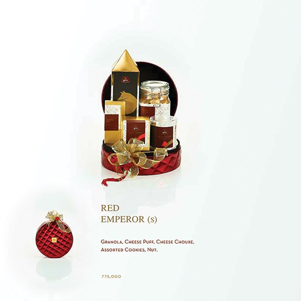 Red Emperor (s) - Igor's Pastry products